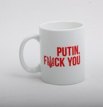 Чашка_Путин